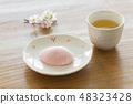 Sakura Dai Fook 48323428