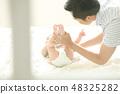 라이프 스타일 부모 육아 48325282
