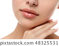Close up view of young beautiful woman face 48325531