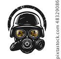 가스, 기체, 마스크 48329086