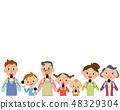 Three generation family to eat rice balls 48329304