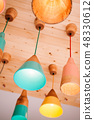 Well modern design pastel coloured wooden lamp 48330612