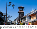 Bell of Kawagoe Townscape 48331218