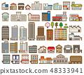 各种建筑物的插图 48333941