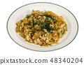 VegetVegetarian menu. Braised cabbage with carrots 48340204