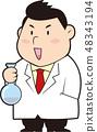 플라스크를 가진 과학자 48343194