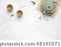 茶 杯子 杯 48345071