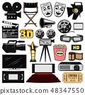 영화, 영화관, 극장 48347550