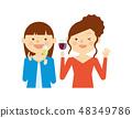 葡萄酒欢呼妇女协会女性例证 48349786