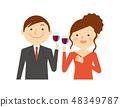 酒欢呼夫妇例证 48349787