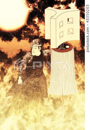 浮世繪火焰版2 48350203