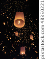 Tourist floating sky lanterns in Chiang mai 48350221