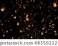 Tourist floating sky lanterns in Chiang mai 48350222