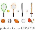Sports equipment 48352210