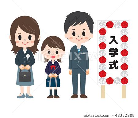 입학식 이미지 소녀와 가족 48352889