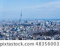 도쿄 도시 풍경 48356003