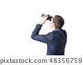 쌍안경을 보는 남자 48356759