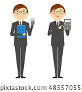 會計男性全身工作人例證 48357055