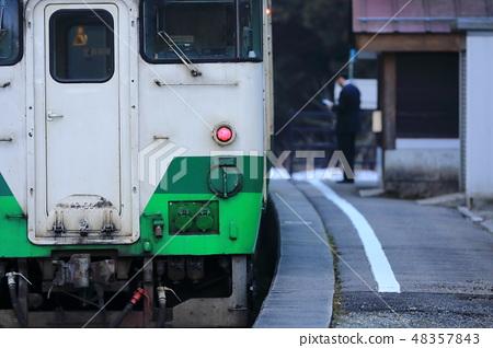 타다 미선의 시발 열차 48357843
