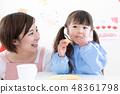 보육사와 여자 48361798