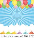 이벤트 풍선 배경 48362527