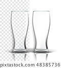 Transparent Glass Vector. Purity Symbol. Empty Clear Glass Cup. For Water, Drink, Wine, Alcohol 48385736