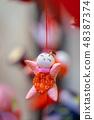 Inagari溫泉的劍小雞 48387374