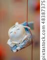 Inagari溫泉的劍小雞 48387375