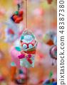Inagari溫泉的劍小雞 48387380