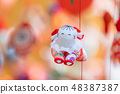 Inagari溫泉的劍小雞 48387387