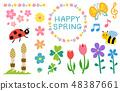 春天的图标 48387661