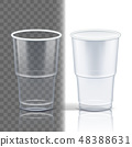 Plastic Cup Transparent Vector. Template Container. Drink Mug. Disposable Tableware Clear Empty 48388631
