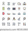 Icon set - kitchen utensils and cooking full color 48391060