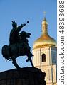 Sight of Kiev - Sofia Square, Ukraine 48393688