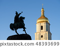 Sight of Kiev - Sofia Square, Ukraine 48393699