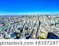 View from Yebisu Garden Place Tower [Tokyo] 48397287