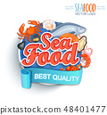 Seafood best quality logo. 48401477