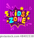 Kids zone banner, emblem or logo . Vecor. 48401538