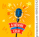 Karaoke cub symbol. 48401542