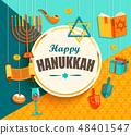 Hanukkah card with golden frame. 48401547