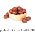 Closeup horse chestnuts in wood bowl isolated 48401898