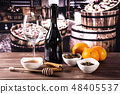 Recipe step by step hot red mulled wine barrels 48405537