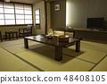 야마구치 싸리 일본 여관 일본식 다다미 48408105