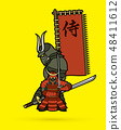 2 Samurai composition with flag Japanese font   48411612