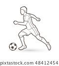 足球 标识 男性 48412454