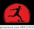 足球 标识 男性 48412459