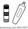 粘膠和管膏黑色和白色 48413957