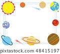 太阳系行星框架2平面设计ver太阳能系统平面设计 48415197