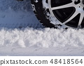 Studless tire for winter 48418564