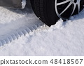 Studless tire for winter 48418567